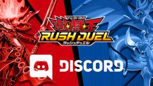 リモートで遊戯王ラッシュデュエルができるDiscordサーバーをご紹介!