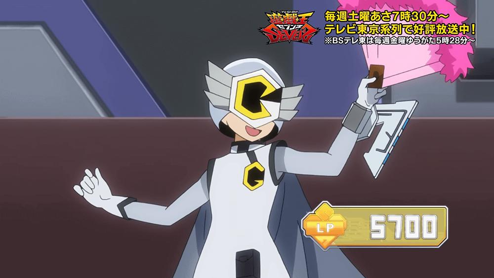 遊戯王セブンス第20話 オールナイトフィーバー