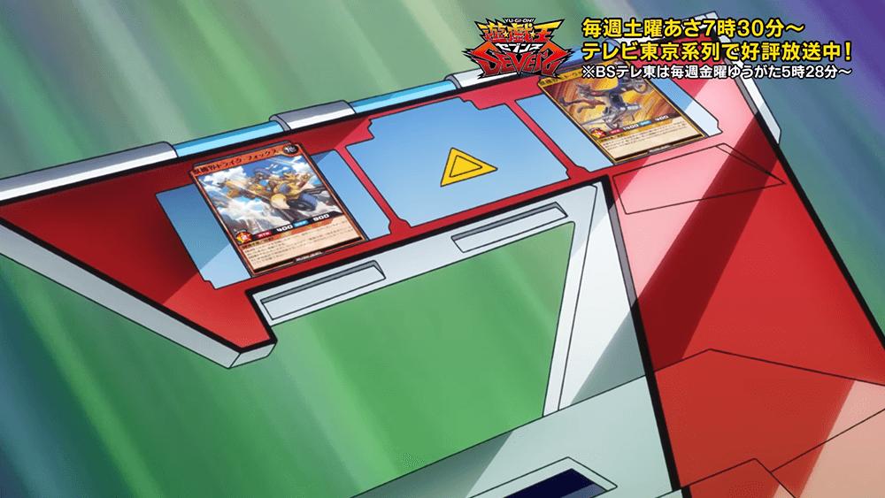 遊戯王セブンス第20話 獣機界トライク・フォックス