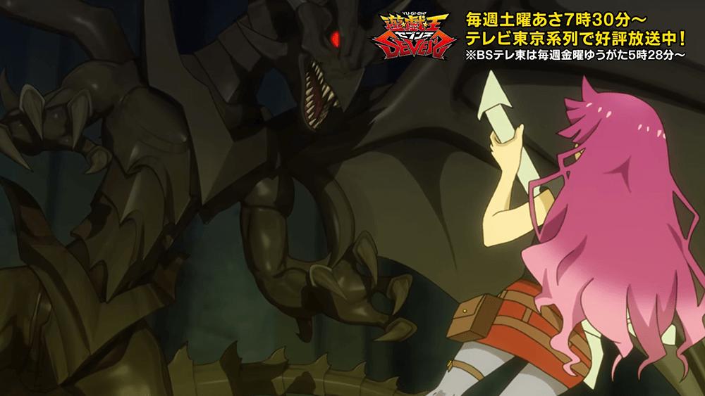 【遊戯王セブンス第24話の感想】レッドアイズ・ブラックドラゴンの黒炎弾が炸裂する!