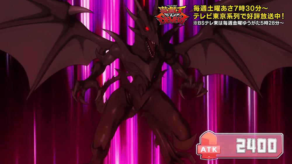 遊戯王セブンス第24話 レッドアイズ・ブラックドラゴン
