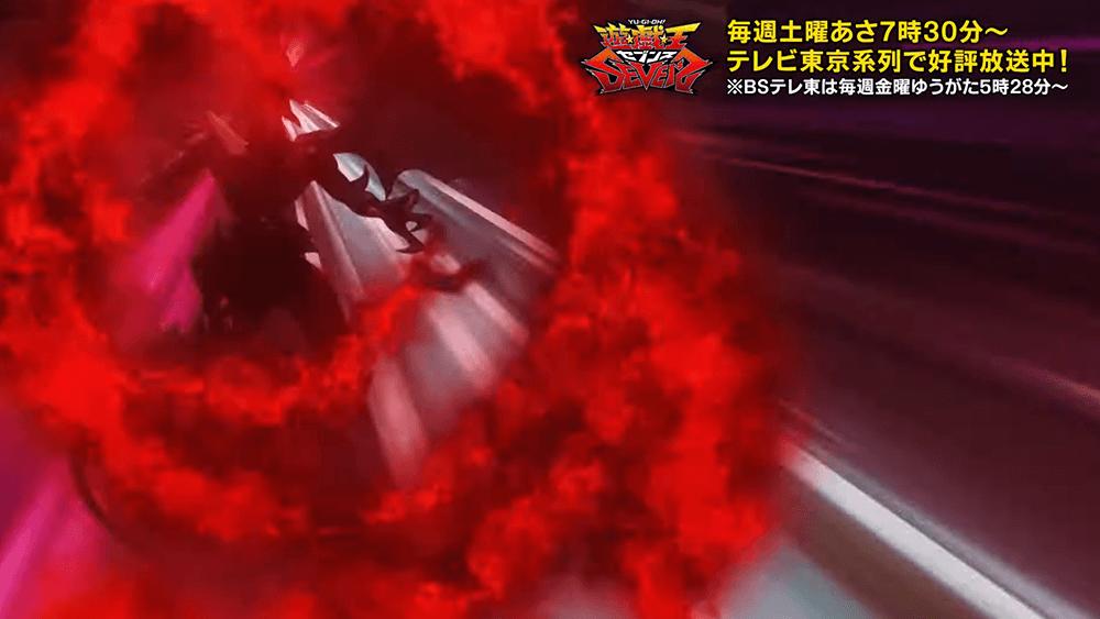 遊戯王セブンス第24話 黒炎弾