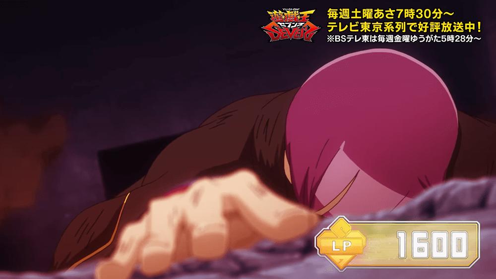 遊戯王SEVENS第24話 黒炎弾