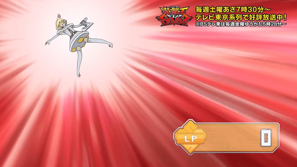 遊☆戯☆王SEVENS第21話 ヌードル宇宙子