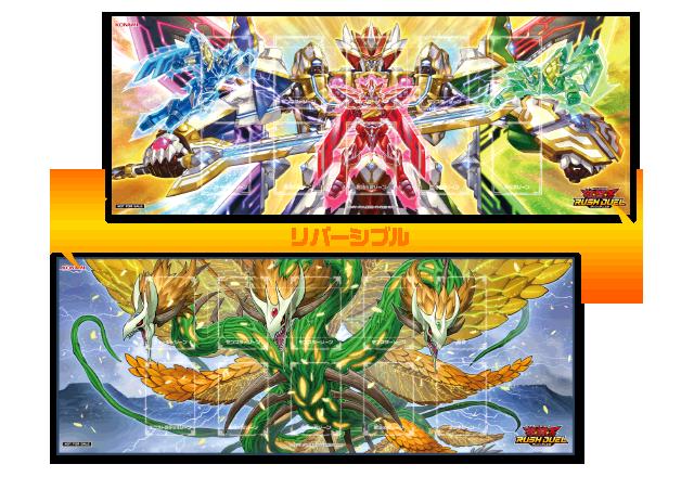 『超魔機神マグナム・オーバーロード』ラッシュレア SPECIAL RED Ver. 3枚セット