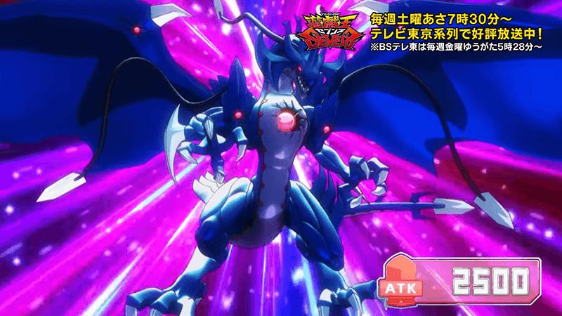 遊戯王セブンス第27話 連撃竜ドラギアス