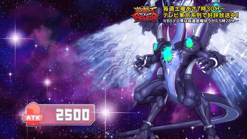 遊戯王セブンス第27話 幻撃竜ミラギアス