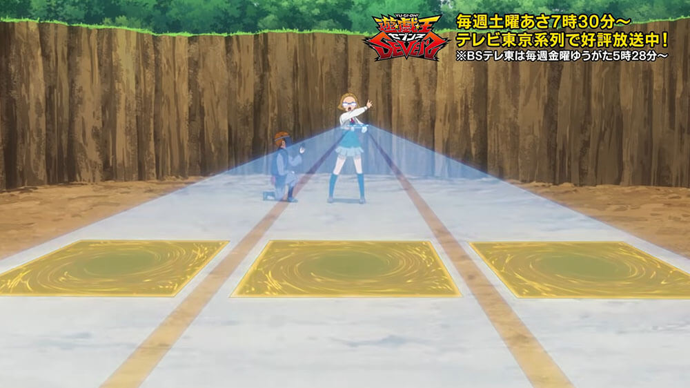 遊戯王セブンス第29話