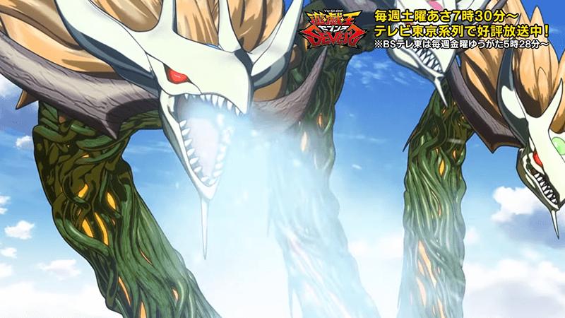 遊戯王セブンス第26話 天帝龍樹ユグドラゴ