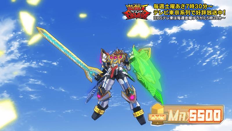 遊戯王セブンス第26話 超魔機神マグナム・オーバーロード