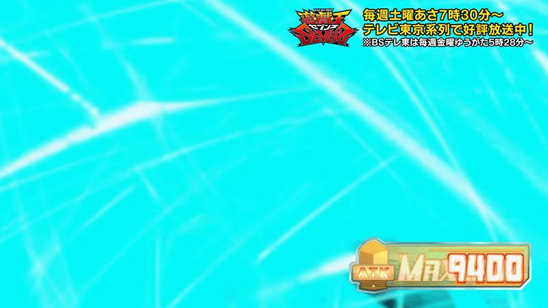 遊戯王セブンス第26話 超魔機神マグナム・オーバーロード[L]