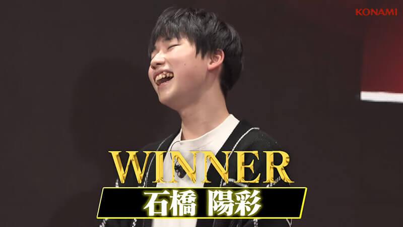 石橋陽彩 VS Mr.シャチホコ ジャンプフェスタ2021