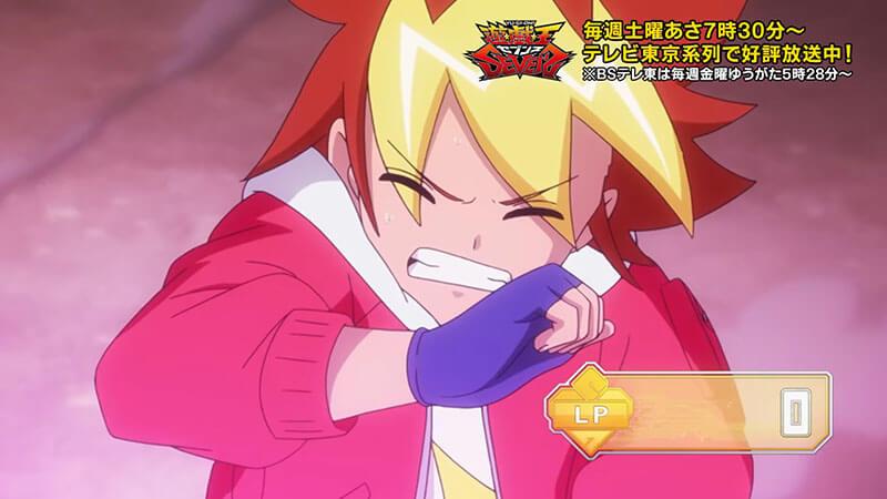 遊戯王セブンス第32話