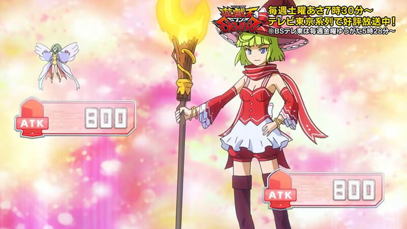 ささやきの妖精とスパークハーツ・ガール 遊戯王セブンス第30話