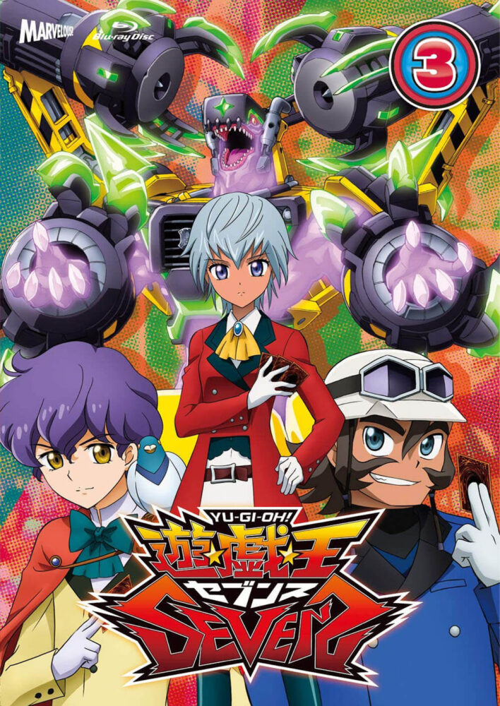 「遊☆戯☆王SEVENS」Blu-ray&DVD DUEL-3予約開始!初回特典カード《幻刃竜ビルド・ドラゴン》をゲットしよう!