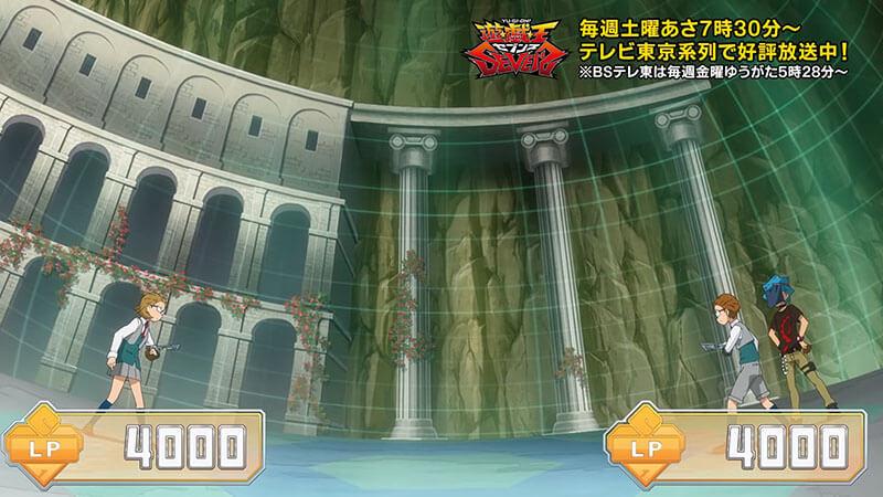 【遊戯王セブンス第36話の感想】花牙シリーズ双子の姉弟対決!