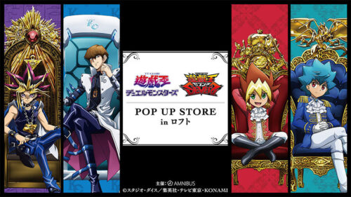 【LOFT】オリジナルイラストグッズ POP UP STORE in ロフトの開催!