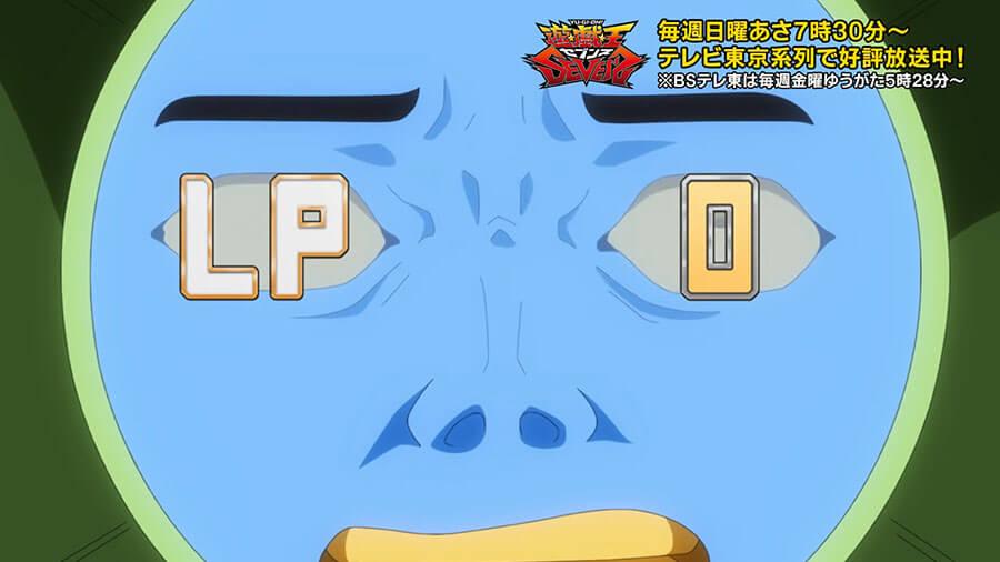 遊戯王セブンス第47話の感想