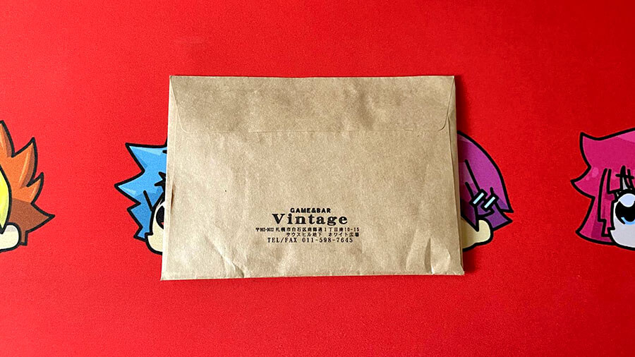 【オリパ開封レビュー】3回目のGAME&BAR Vintageの3,000円オリパ開封!