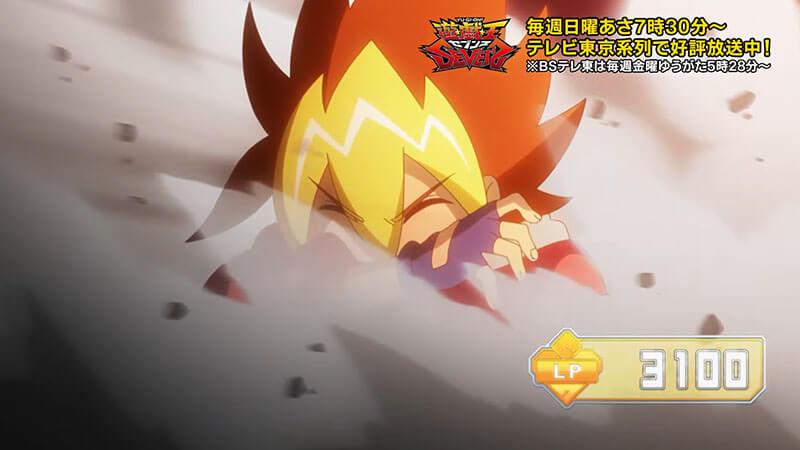 遊戯王セブンス第52話の感想