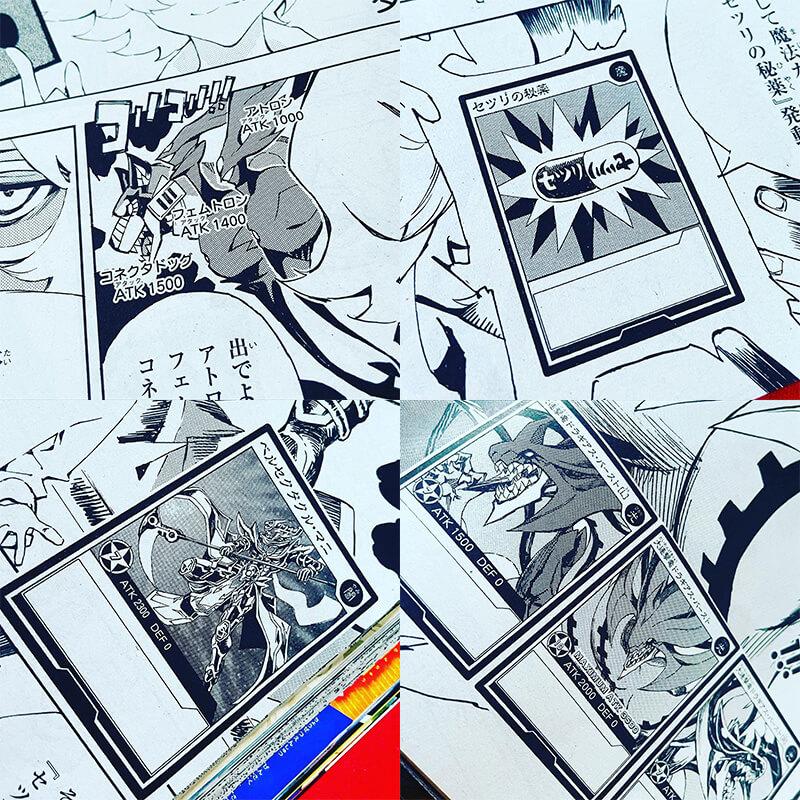 ルーク!爆裂波道伝!!覇道11で新マキシマムカードが登場!