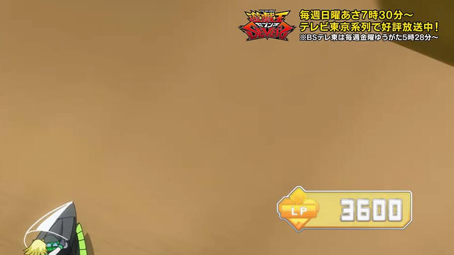 遊戯王セブンス第54話