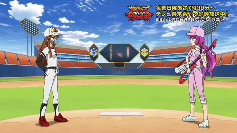 【遊戯王セブンス第56話の感想】野球ラッシュデュエル!野球シリーズの炎属性戦士族が新登場!