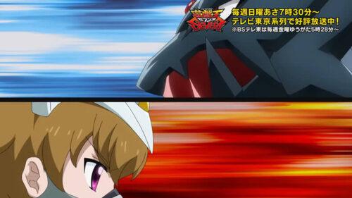 【遊戯王セブンス第62話の感想】ザ☆ドラゴンシリーズが登場!新しいフュージョン「超撃龍ドラギアスターF」誕生!