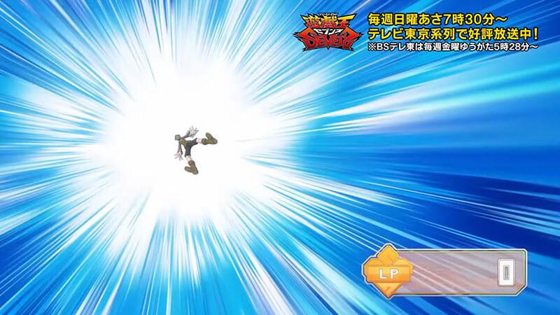 遊戯王セブンス第58話の感想