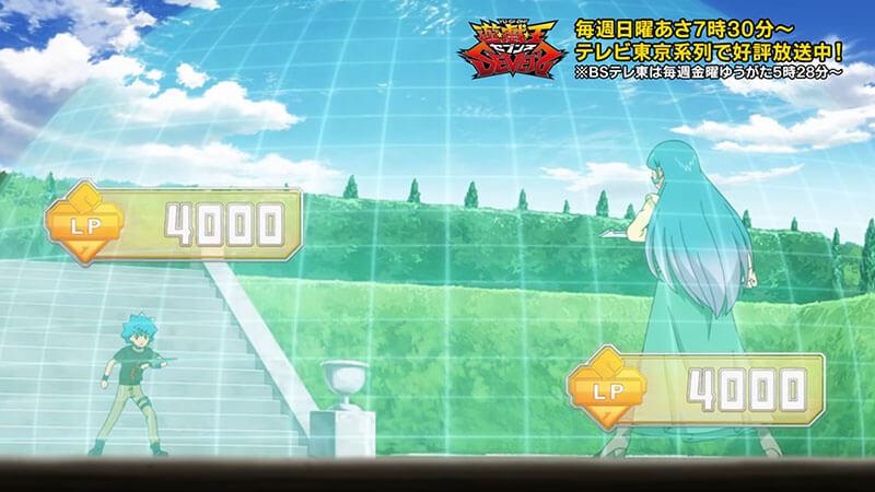 【遊戯王セブンス第64話の感想】上城姉弟対決!ハイドラゴン族VS風属性/戦士族!
