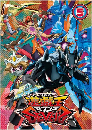 【遊戯王SEVENS】Blu-ray&DVD DUEL-5予約受付中!初回特典カード「月魔将キメルーナ」をゲットしよう!