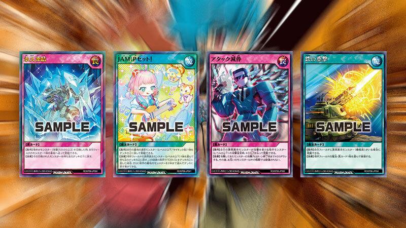 【激闘のサンダーストーム!!の評価】強いカード4選